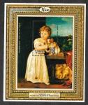 Sellos de Oceania - Nueva Zelanda -  HB B10 - Año Internacional del Niño (Isla de Niue)