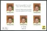 Stamps Morocco -  S.M. Mohamed  VI