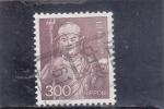 Stamps Japan -  GUERRERO
