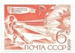 Sellos del Mundo : Europa : Rusia : paracaidismo