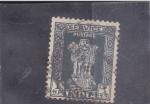 Stamps India -  COLUMNA DE ASOKA-service
