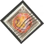 Stamps : America : United_States :  1026 - Mineral, madera petrificada