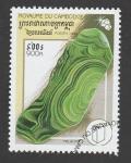 Sellos de Asia - Camboya -  Malaquita