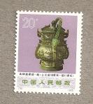Stamps China -  Jarrón