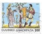 Stamps : Europe : Greece :  mitología