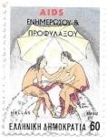 Sellos del Mundo : Europa : Grecia :  mitología