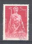 Sellos de Europa - Rumania -  irimescu