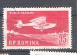 Sellos de Europa - Rumania -  correo aereo RESERVADO