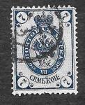 Stamps of the world : Russia :  50 - Escudo