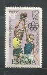 Stamps Europe - Spain -  Balon sesto