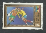 Stamps of the world : Hungary :  Futbol