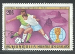 Stamps of the world : Mongolia :  Futbol
