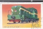 Stamps Asia - North Korea -  locomotora