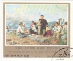 Stamps Asia - North Korea -  Aniversario de la revolución