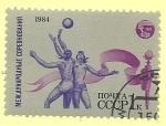 Stamps Europe - Russia -  Balon sesto