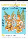 Stamps of the world : Cambodia :  CULTURA KHMERE