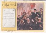 Stamps : America : Cuba :  centenario nacimiento de V.Lenin