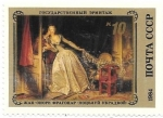 Stamps of the world : Russia :  pintura