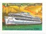 Sellos de Europa - Rusia -  crucero