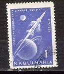 Sellos de Europa - Bulgaria -  nave espacial RESERVADO
