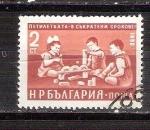 Sellos de Europa - Bulgaria -  merienda