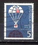 sello : Europa : Yugoslavia : Cruz Roja RESERVADO