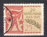 Sellos del Mundo : Europa : Yugoslavia : conmemorativo