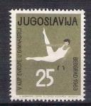 Sellos de Europa - Yugoslavia -  paralelas RESERVADO