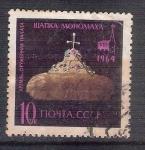 sello : Europa : Rusia : tesoros RESERVADO