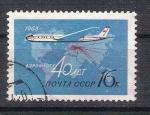 Sellos de Europa - Rusia -  avión RESERVADO