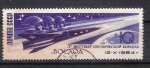 Stamps : Europe : Russia :  astronautas RESERVADO