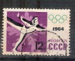 Stamps : Europe : Russia :  patinaje RESERVADO