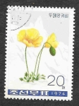 Sellos del Mundo : Asia : Corea_del_norte :  1263 - Plantas Alpinas
