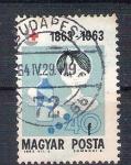 Sellos de Europa - Hungría -  medicación