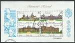 Stamps of the world : Spain :  Patrimonio Nacional