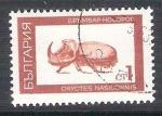 Stamps of the world : Bulgaria :  escarabajo