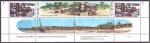 Stamps Oceania - Naurú -  Inaguración planta térmica