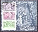 Stamps Spain -  V Centenario Descubrimiento