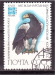 Stamps Russia -  XVIII congreso Ornitológico Internacional