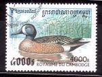 Stamps Cambodia -  serie- Patos