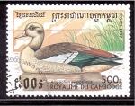 Sellos de Asia - Camboya -  serie- Patos