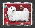 Stamps United Arab Emirates -  Mi1025A - Perro