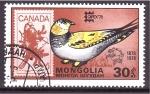 Sellos de Asia - Mongolia -  CAPEX'78