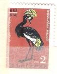 Sellos de Europa - Bulgaria -  avestruz RESERVADO