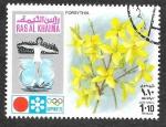 Stamps United Arab Emirates -  YtPA89A - JJOO de Invierno Sapporo´72