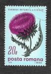 Sellos de Europa - Rumania -  2154 - Flores