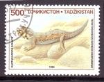 Stamps Tajikistan -  serie- Reptiles