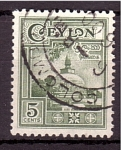 Sellos de Asia - Sri Lanka -  Kiri Vehera Polonnaruwa