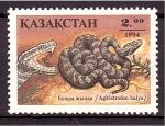 Sellos del Mundo : Asia : Kazajistán : serie- Reptiles