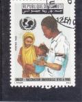Sellos del Mundo : Africa : Djibouti :  UNICEF